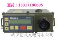 供應歐尼卡5000CI 歐尼卡便捷式測距儀 5000CI