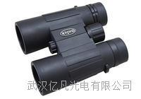 進口望遠鏡 Onick天眼8x42 現貨批發價格 Onick天眼8x42