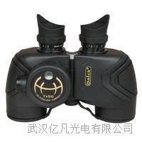 歐尼卡(Onick)偵察兵7515望遠鏡武漢地區供應 偵察兵7515