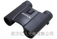 促銷活動-Onick 旅行者10x25DCF迷你雙筒望遠鏡 Onick 旅行者10x25DCF