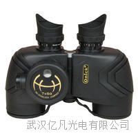 Onick望遠鏡|Onick 偵察兵係列7515價格 7515