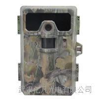 歐尼卡AM-999V自然保護區專用紅外相機 可替代夜鷹SG-990V AM-999V