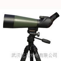 歐尼卡BD80HD高清變倍觀鳥鏡 BD80HD