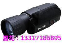 Onick(歐尼卡)NK-35 單筒油田防盜專用夜視儀 NK-35