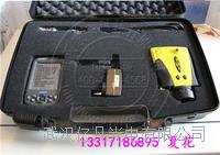 電力部門專用數維激光測控係統Trupulse 數維測控係統