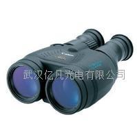日本Canon(佳能)15X50IS雙筒望遠鏡防抖穩像儀  專業代理佳能望遠鏡