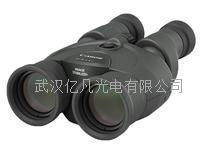日本Canon佳能12x36IS III雙筒望遠鏡防抖穩像儀