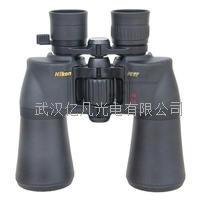 日本Nikon(尼康)ACULON A211 10-22x50雙筒望遠鏡
