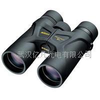 日本Nikon(尼康)PROSTAFF3S 8x42雙筒望遠鏡