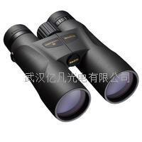 日本Nikon(尼康)PROSTAFF5 12x50雙筒望遠鏡原裝