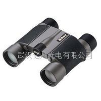 日本Nikon尼康HGL H230 8x20雙筒望遠鏡