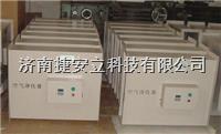 中央空調專用臭氧發生器 AD-KT-(10-40)P