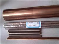 供應CUW80鎢銅棒 CUW70鎢銅棒 CUW75鎢銅棒廠家  CUW80 CUW70 CUW75