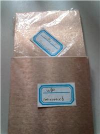 鎢銅板:鎢銅板:鎢銅板:鎢銅板:鎢銅板:鎢銅板 W50 W60 W70 W80