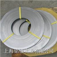 供應進口S53C彈簧鋼板 S53C彈簧鋼帶 S53C
