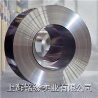 供應進口S50C彈簧鋼板 S50C彈簧鋼帶 S50C
