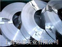 供應進口C67彈簧鋼DINC67 1.0761 C67 DINC67 1.0761