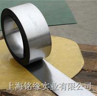 供應進口CK67彈簧鋼DINCK67 1.1231 CK67 DINCK67 1.1231