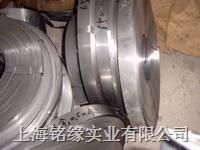 供應進口CK70彈簧鋼板DINCK70彈簧鋼帶 CK70 DINCK70