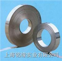 供應進口C75彈簧鋼C75 1.0773  C75 1.0773