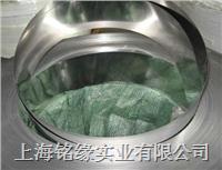 供應進口SAE1070彈簧鋼板 1070彈簧鋼帶 SAE1070 1070