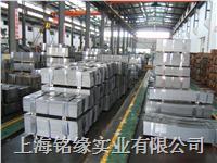 供應進口SAE1050彈簧鋼板1050彈簧鋼帶 SAE1050 1050