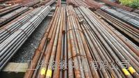 上海 苏州现货供应碳结构钢材A3小元钢 16mn圆钢  钢板