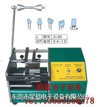 XL-851A自动带装电容剪脚机