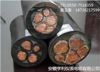 (高壓扁電纜)(GKFPB2菏澤)(力拓橡塑) GKFPB2