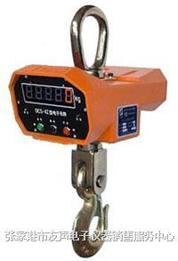 張家港吊磅 1-50T 電子吊磅 高品質高端吊磅