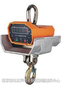 張家港吊鉤秤,無線吊秤,吊秤維修
