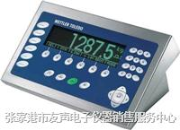 張家港電子秤 SCS-3T