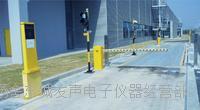 江陰附近哪裏有修電子地磅 SCS-60/100/200噸
