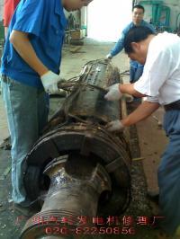 廣州汽輪發電機維修廠 廣州汽輪發電機修理廠