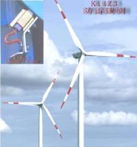 風電防雷碳刷K14Z3