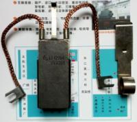 LFC554電刷