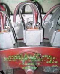 水電廠碳刷25X32X60