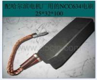 哈電發電機碳刷是NCC6
