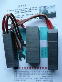 陜西---上海摩根碳刷