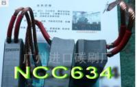 西安NCC634碳刷