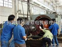 【大型直流電機維修】_大型直流電機維修價格_大型直流電機維修廠