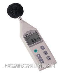 TES-1352H分貝計/噪音儀 TES-1352H