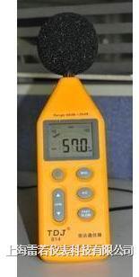 噪音計/分貝儀/聲壓計/噪聲儀/分貝計TDJ-814 TDJ-814