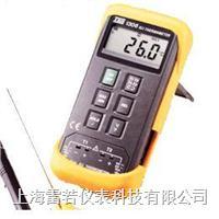 雙通道溫度計 TES1306 溫度表  TES1306