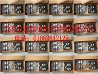 西门子变频器配件6SY7000-0AA30