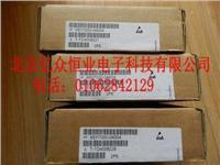 西门子变频器配件6SY7000-0AB30
