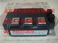 美國PRX公司GTR模塊KSB13060