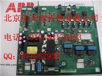 西门子变频器配件6SY7000-0AA31