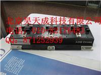 ABBIGBT模塊5SNE0800M170100