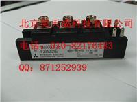 FUJI富士GTR模塊1DI50H-055